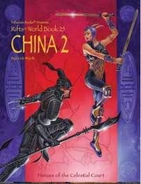 Rifts: World Book 25: China 2 - Used