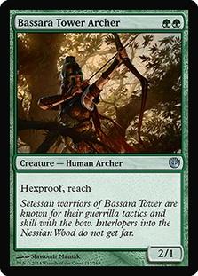 Bassara Tower Archer