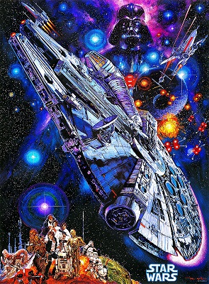 Star Wars Vintage Art: You're All Clear Kid Puzzle (1000 pieces)