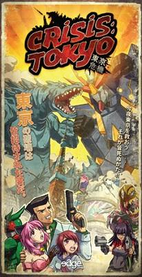 Crisis: Tokyo Card Game