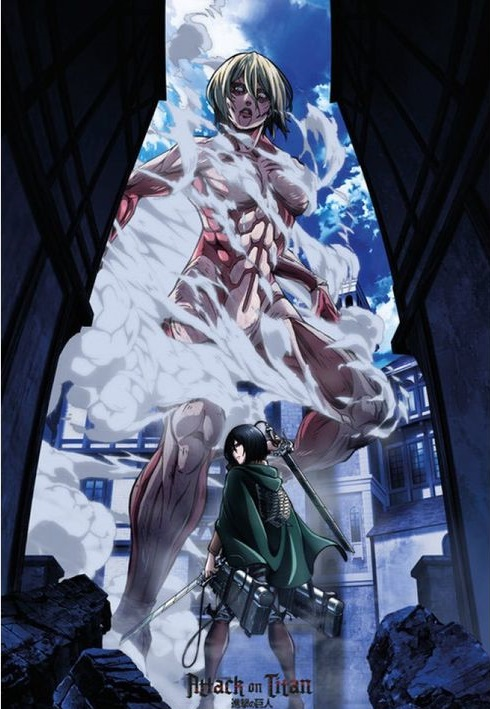 Attack on Titan: DVD Art