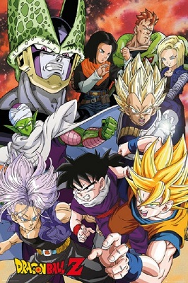 Dragon Ball Z: Perfect Cell Saga Poster (24x36)