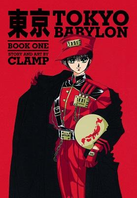 Tokyo Babylon: Volume 1 TP