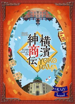 Yokohama Board Game