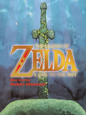 The Legend of Zelda: A Link To The Past TP