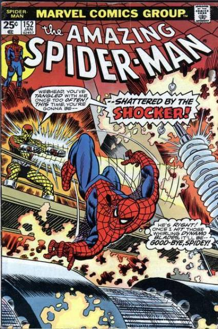 The Amazing Spider-man (1963) no. 152 - Used