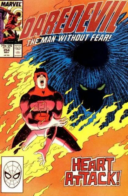 Daredevil (1964) no. 254 - Used