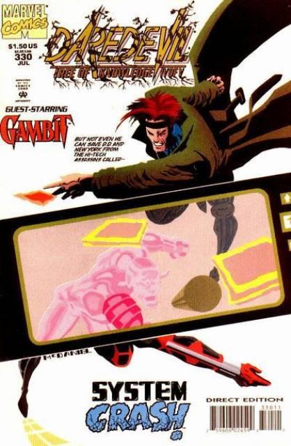 Daredevil (1964) no. 330 - Used