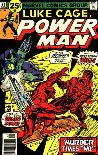 Power Man and Iron Fist (1972) no. 34 - Used