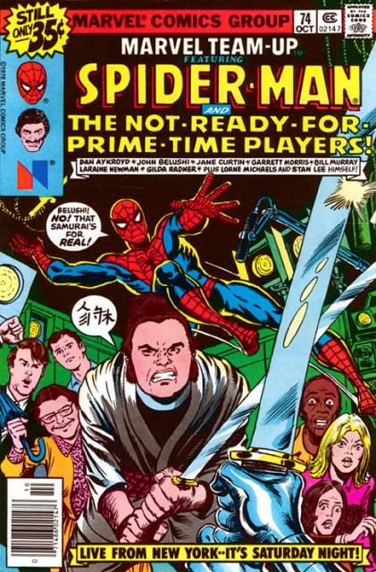 Marvel Team-Up (1972) no. 74 - Used