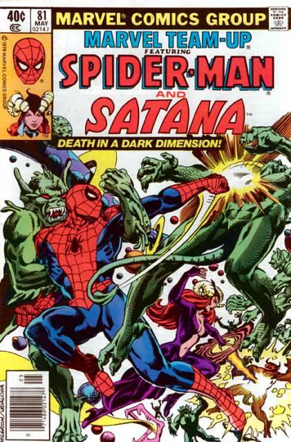 Marvel Team-Up (1972) no. 81 - Used