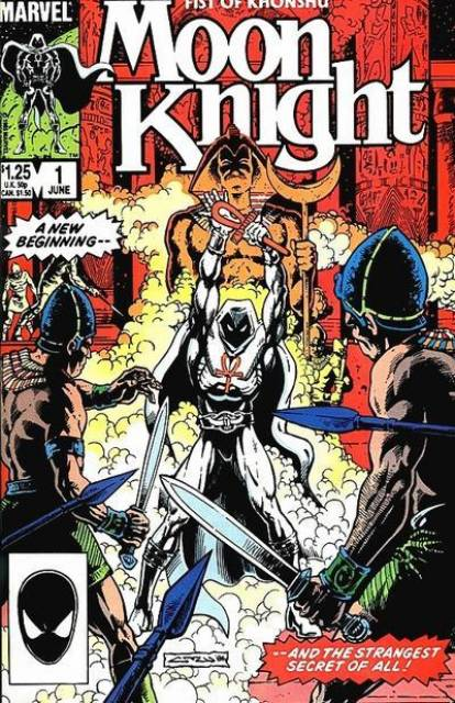 Moon Knight: Fist of Khonshu (1985) Complete Bundle - Used