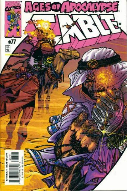 Cable (1993) no. 77 - Used