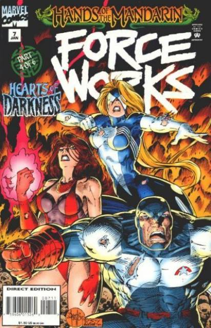 Force Works (1994) no. 7 - Used