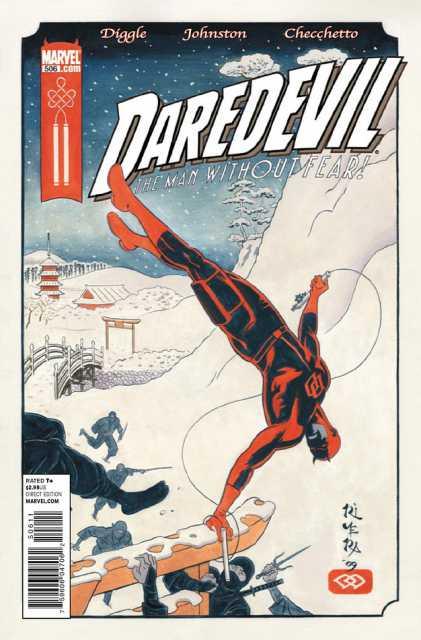 Daredevil (1998) no. 506 - Used