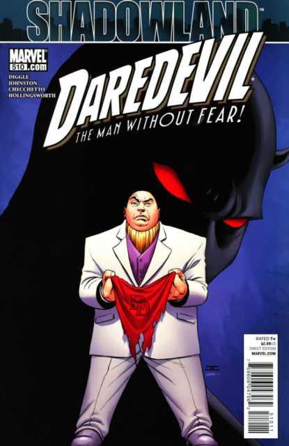 Daredevil (1998) no. 510 - Used
