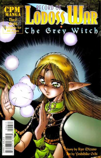 Record of Lodoss War The Grey Witch (1998) no. 6 - Used