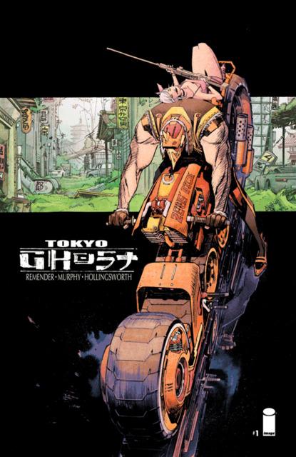Tokyo Ghost (2015) Complete Bundle - Used