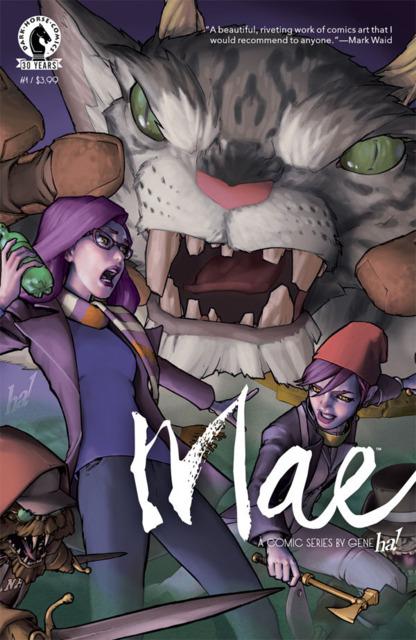 Mae (2016) Complete Bundle - Used