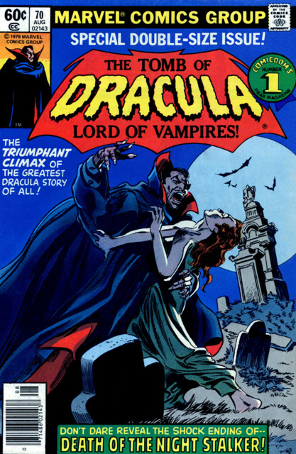 Tomb of Dracula (1972) no. 70 - Used