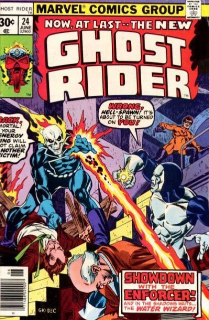 Ghost Rider (1973) no. 24 - Used