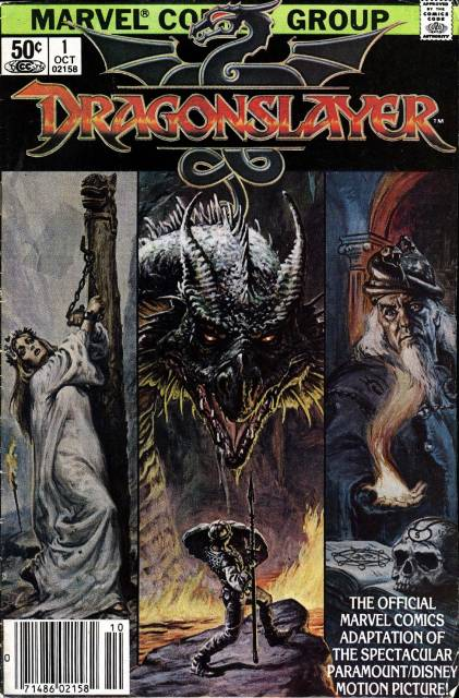 Dragonslayer (1981) Complete Bundle - Used