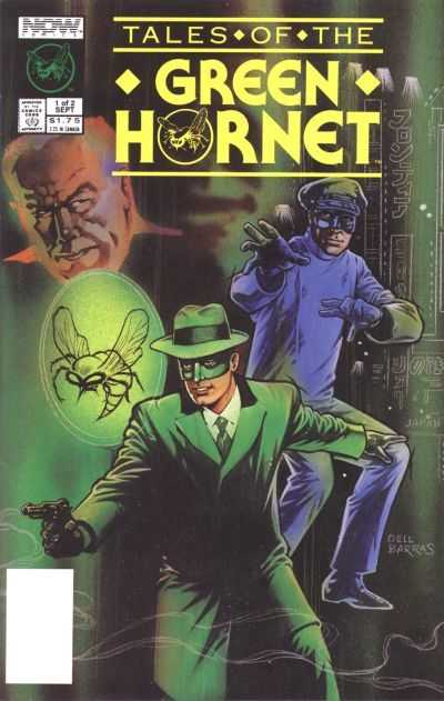 Tales of the Green Hornet (1990) Complete Bundle - Used