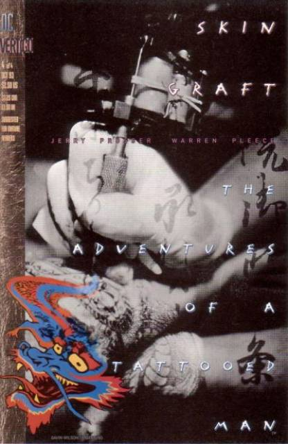 Skin Graft Adventures of a Tattooed Man (1993) no. 4 - Used