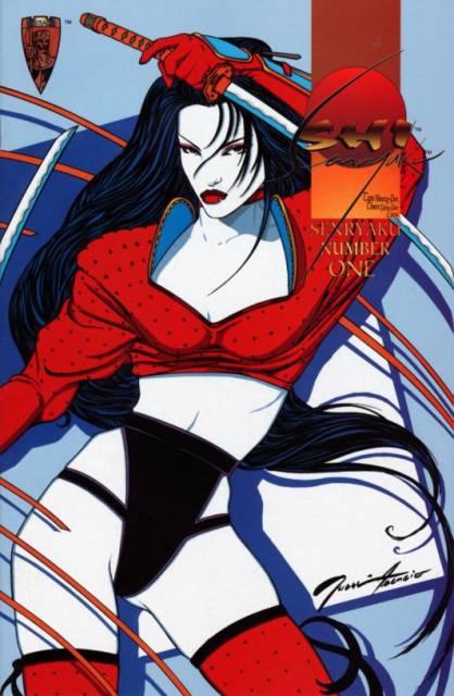 Shi Senryaku (1995) Complete Bundle - Used