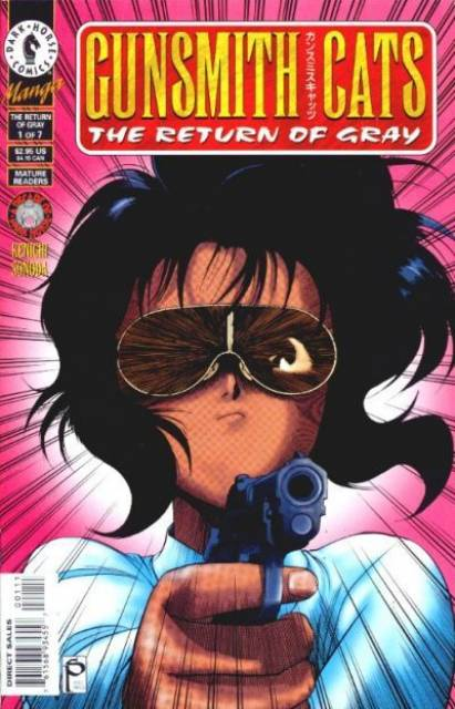 Gunsmith Cats The Return of Gray (1996) Complete Bundle - Used