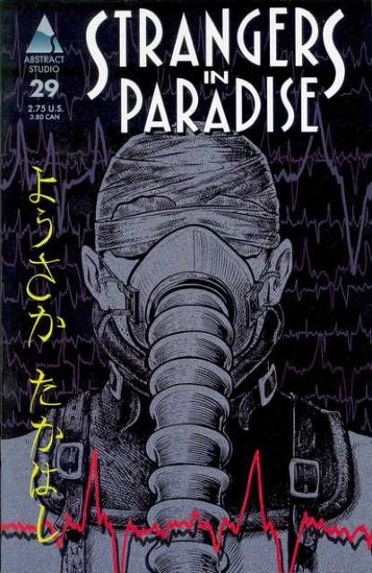 Strangers in Paradise (1996) no. 29 - Used