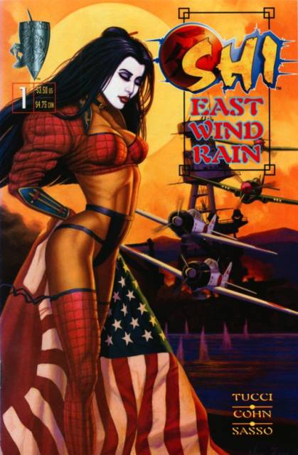 Shi East Wind Rain (1997) Complete Bundle - Used