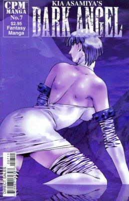 Dark Angel (1999) no. 7 - Used