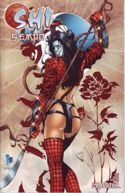 Shi: Sempo (2003) Complete Bundle - Used