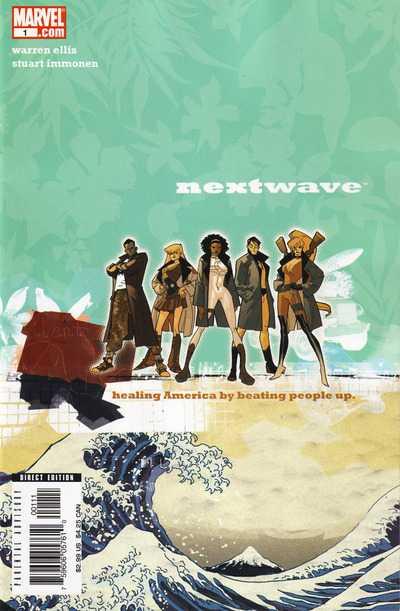 Nextwave Agents of Hate (2006) Complete Bundle - Used