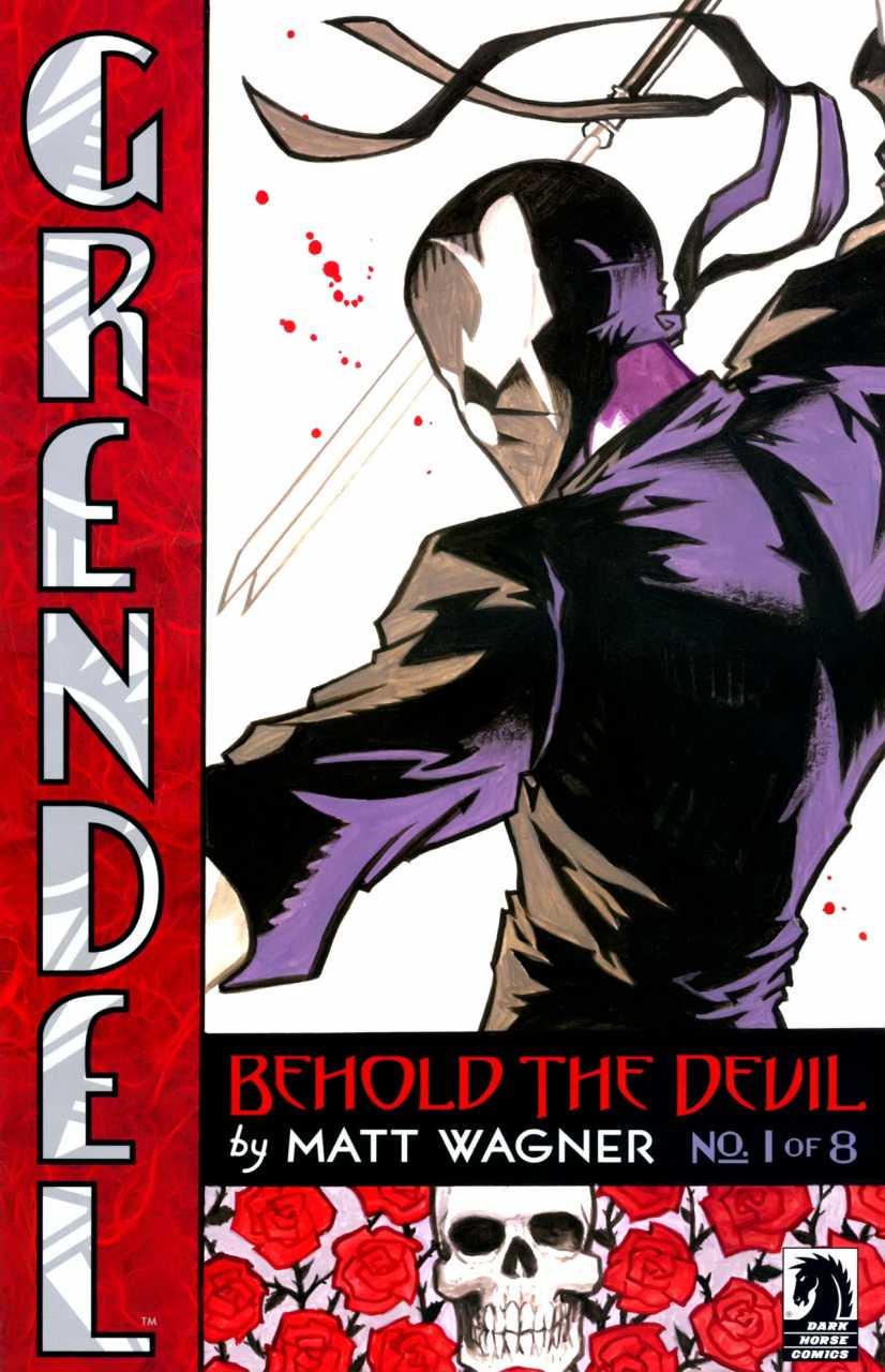 Grendel Behold the Devil (2007) Complete Bundle - Used