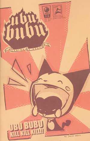 Ubu Bubu (2009) Complete Bundle - Used