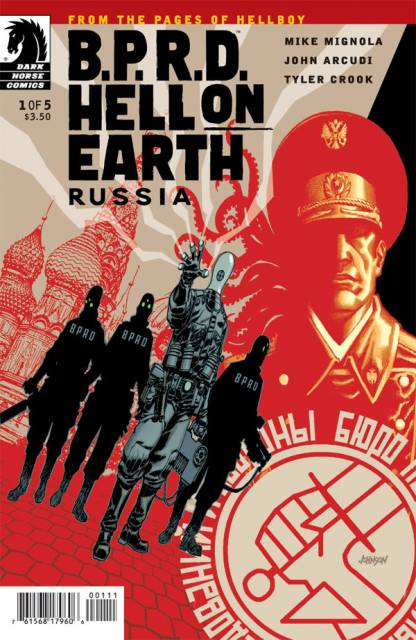 BPRD Hell on Earth Russia (2011) Complete Bundle - Used