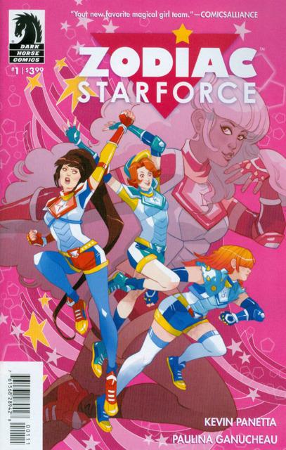 Zodiac Starforce (2015) Complete Bundle - Used