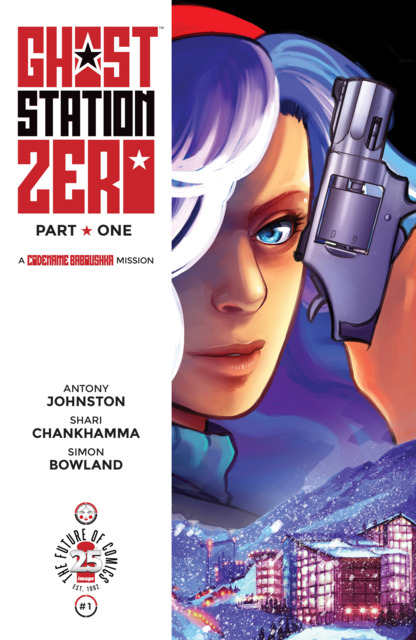 Ghost Station Zero (2017) Complete Bundle - Used