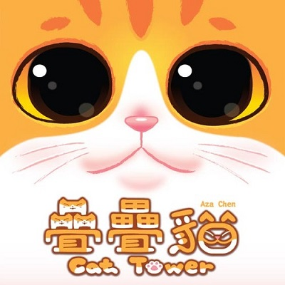 Cat Tower Game