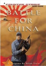 Counter Strike: Battle for China War Game