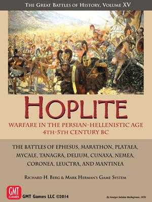 Hoplite - GMT