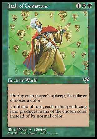 MTG 4x ELKIN LAIR Visions *Rare Enchant World*