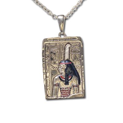 Egyptian Cartouche Necklace: 212