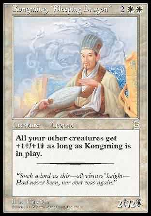 Kongming, Sleeping Dragon - Three Kingdoms