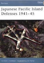 Japanese Pacific Island Defense 1941-45 - Used