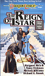 DragonLance: the Reign of Istar