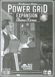 Power Grid: Expansion: China / Korea