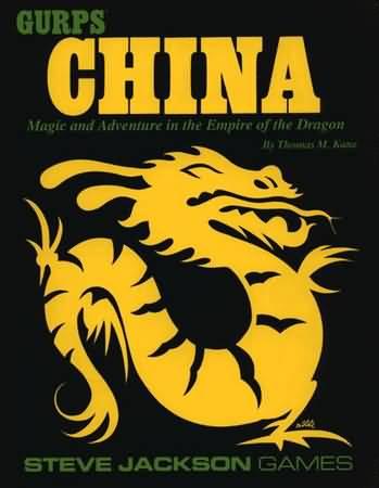Gurps 3rd: China